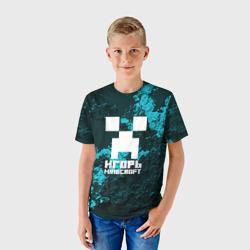 Игорь в стиле Minecraft - интернет магазин Futbolkaa.ru