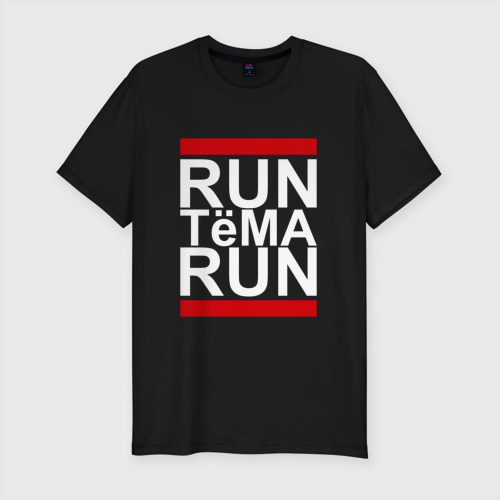 Run Тёма Run