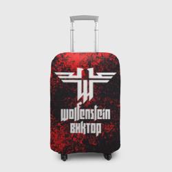 Виктор в стиле Wolfenstein
