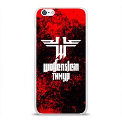 Тимур в стиле Wolfenstein