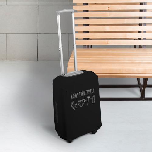 Чехол для чемодана 3D  Фото 03, Джентльменский набор