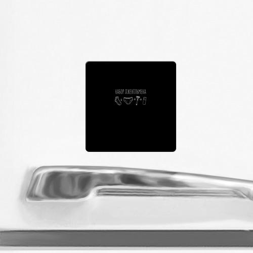 Магнит виниловый Квадрат  Фото 02, Джентльменский набор