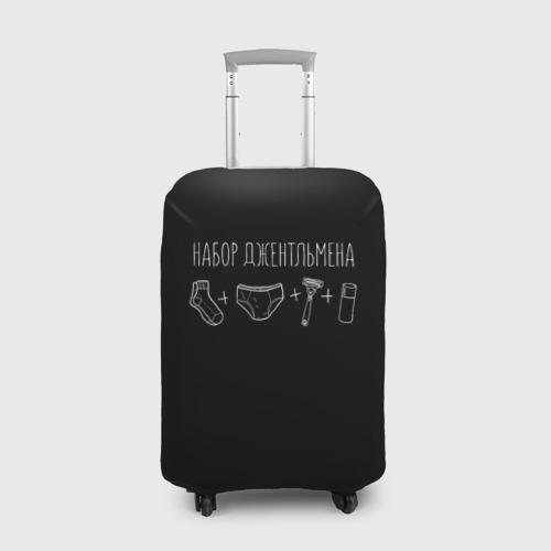 Чехол для чемодана 3D  Фото 01, Джентльменский набор