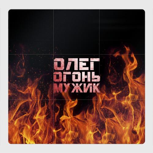 Магнитный плакат 3Х3 Олег огонь мужик