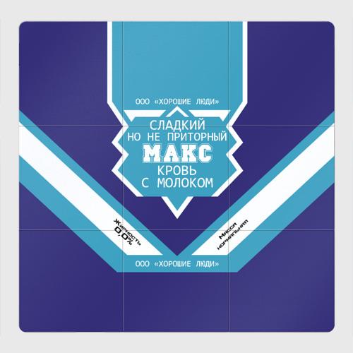 Магнитный плакат 3Х3 Макс - банка сгущенки