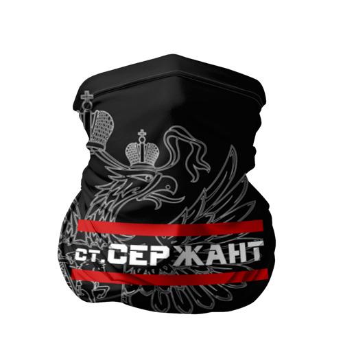 Бандана-труба 3D  Фото 01, Старший Сержант, белый герб РФ