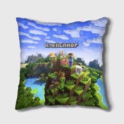 Александр - Minecraft