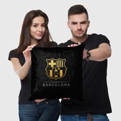 Barcelona Gold Edition