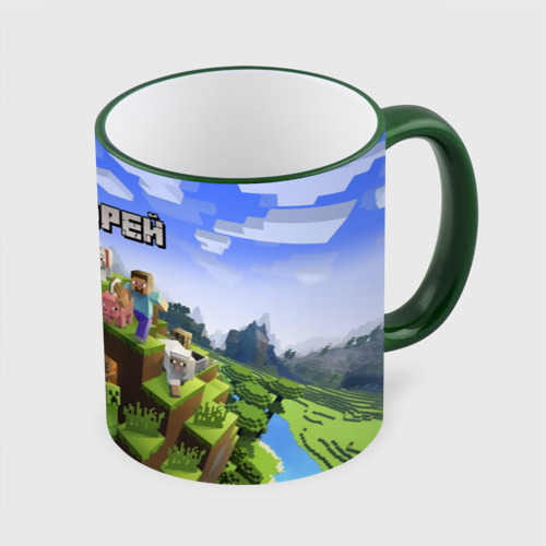 Андрей - Minecraft