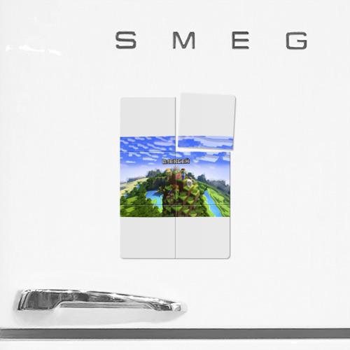 Магнитный плакат 2Х3  Фото 02, Алексей - Minecraft