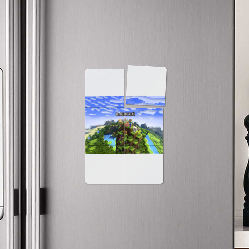 Магнитный плакат 2Х3  Фото 04, Алексей - Minecraft