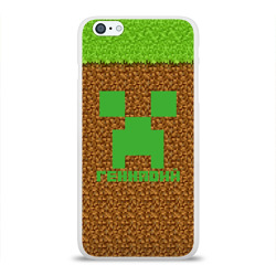 Геннадий-Minecraft