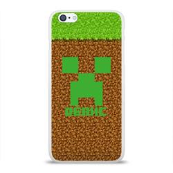 Денис-Minecraft