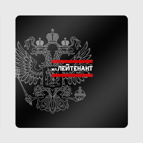 Младший лейтенант, герб РФ