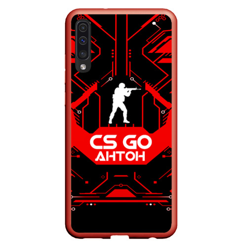 Counter Strike-Антон