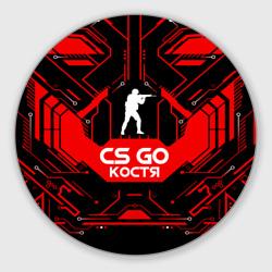 Counter Strike-Костя