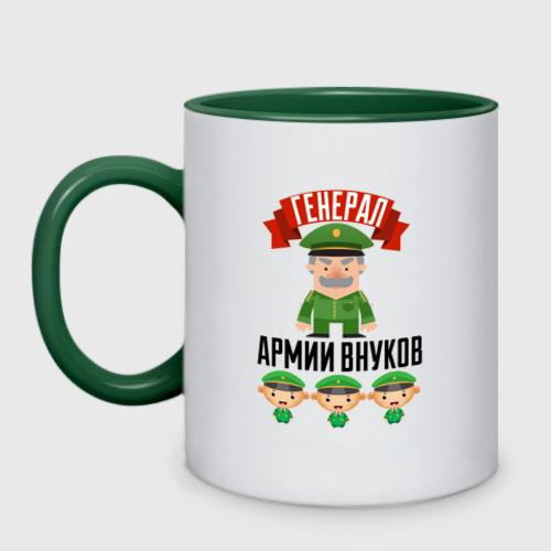 Генерал Армии Внуков
