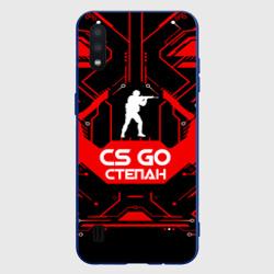 Counter Strike-Степан