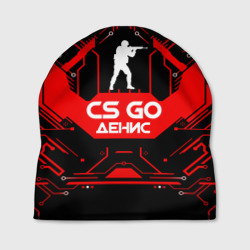 Counter Strike-Денис