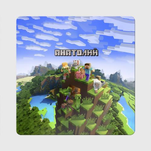 Магнит виниловый Квадрат  Фото 01, Анатолий - Minecraft
