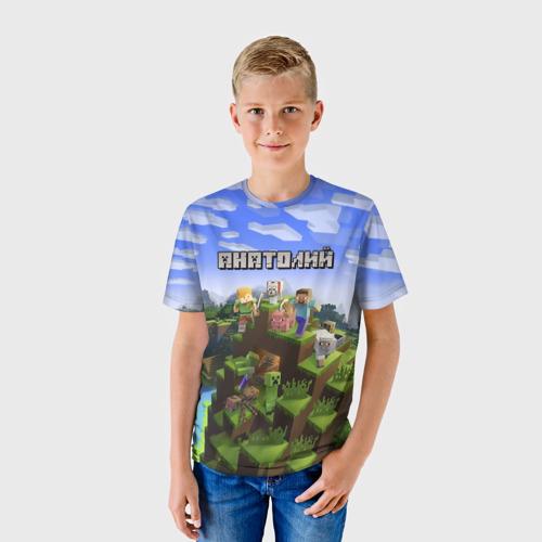 Детская футболка 3D Анатолий - Minecraft