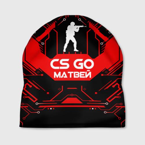 Counter Strike-Матвей