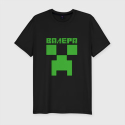 Валера - Minecraft
