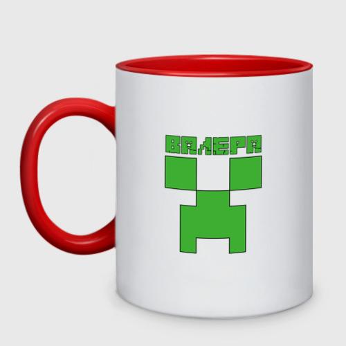 Кружка двухцветная  Фото 01, Валера - Minecraft