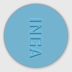 Inga-azure