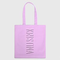 Kristina-pink