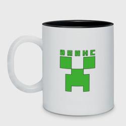 Денис - Minecraft