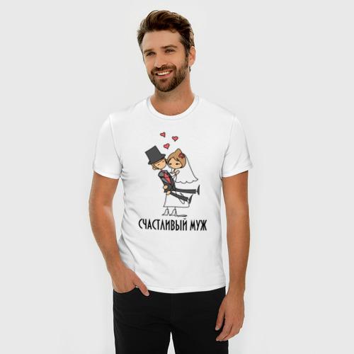 Мужская футболка премиум  Фото 03, Счастливый Муж (Парная)