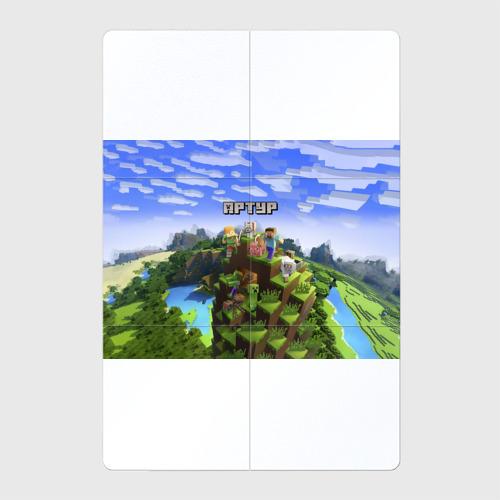 Артур - Minecraft