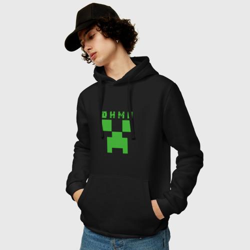 Мужская толстовка хлопок  Фото 03, Дмитрий - Minecraft