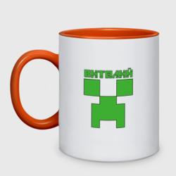 Виталий - Minecraft