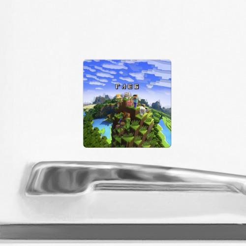 Магнит виниловый Квадрат  Фото 02, Глеб - Minecraft