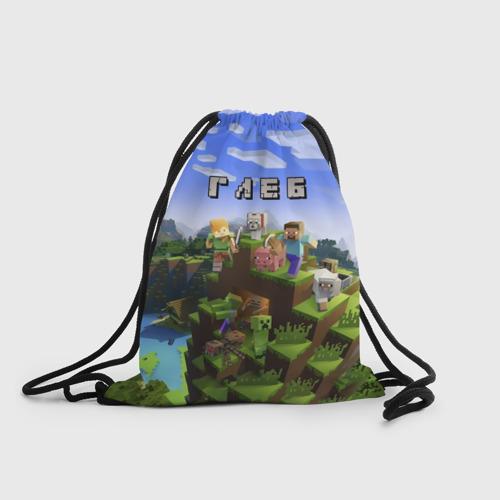 Глеб - Minecraft