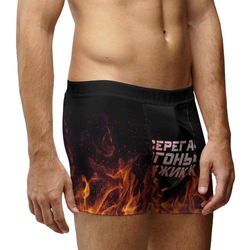 Мужские трусы 3D Серега огонь мужик Фото 01