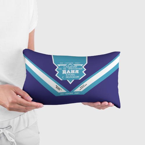 Подушка 3D антистресс  Фото 03, Даня - банка сгущенки
