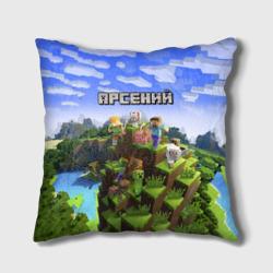 Арсений - Minecraft