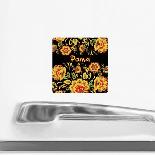 Магнит виниловый Квадрат  Фото 02, Рома, роспись под хохлому