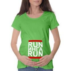 Run Инга Run