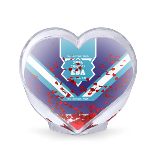 Сувенир Сердце  Фото 02, Борис - банка сгущенки