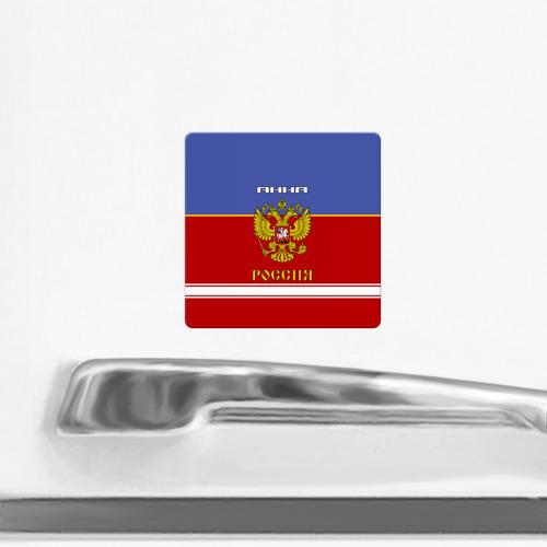 Магнит виниловый Квадрат  Фото 02, Хоккеистка Анна