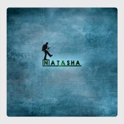 Наташа в стиле Доктор Хаус