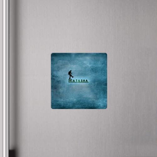 Магнит виниловый Квадрат  Фото 04, Наташа в стиле Доктор Хаус