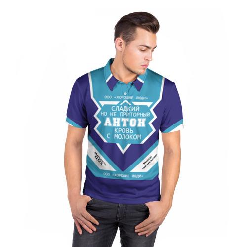 Мужская рубашка поло 3D  Фото 05, Антон - банка сгущенки
