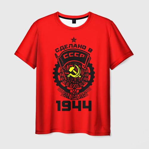 Мужская футболка 3D  Фото 03, Сделано в СССР 1944