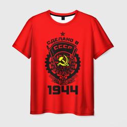 Сделано в СССР 1944