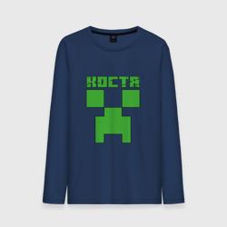 Костя - Minecraft